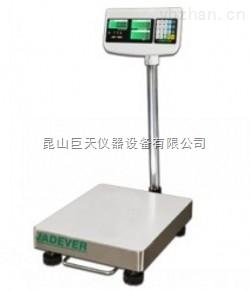 臺秤150kg電子秤/計數臺稱150kg電子秤