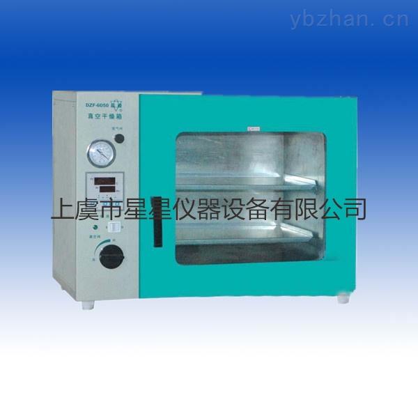 DZF-6020-真空干燥箱