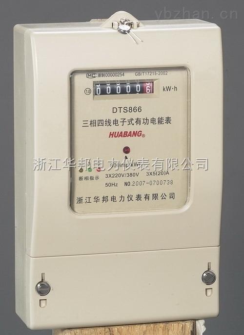 DTS866-三相四线计量电能表