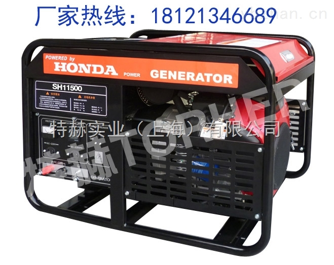 本田10kw汽油发电机sh11500