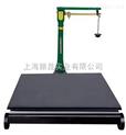 天津雙標尺機械磅秤