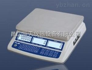 計數秤6kg計數電子桌秤