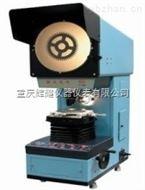 重慶工業投影儀