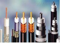 電纜分配系統用物理發泡聚乙烯絕緣同軸電纜