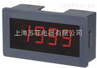 ZF5135變頻器頻率表 模擬量DC0-10V 50HZ 60HZ數顯頻率表