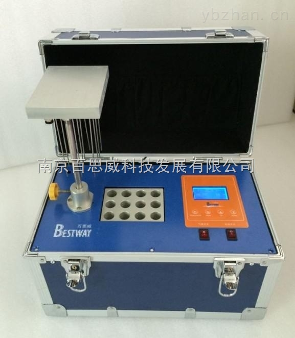 PRO-12L-便攜式樣品濃縮儀(空氣吹干儀)--液晶顯示
