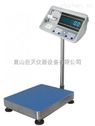 四川微型打印電子秤30kg,電子臺稱30kg不干膠打印秤