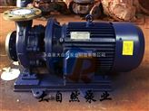 供應25-125臥式管道泵型號