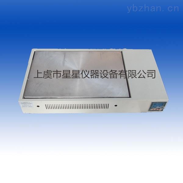 KL-550A-石墨電熱板    低價促銷   熱銷型