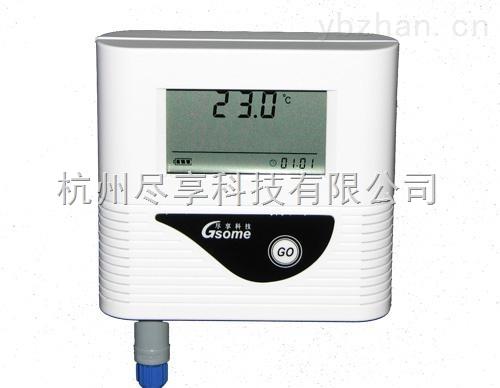 低温温度记录仪