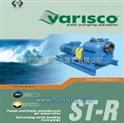 優勢銷售varisco泵-赫爾納(大連)公司