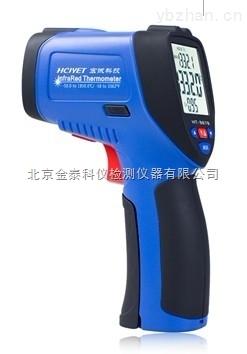 工业高温型红外测温仪HT-8879深圳