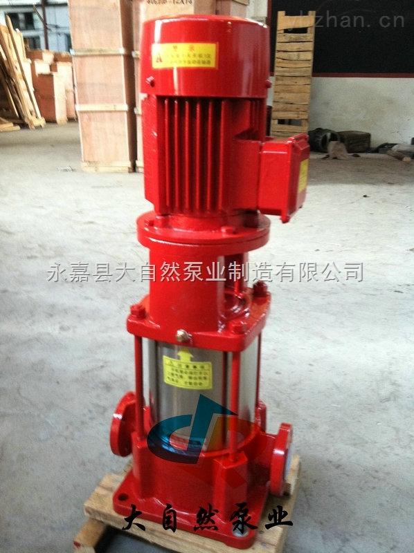 供应XBD/0.56-(I)25立式单级消防泵