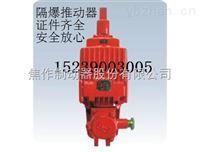 電力液壓塊式制動器剎車片