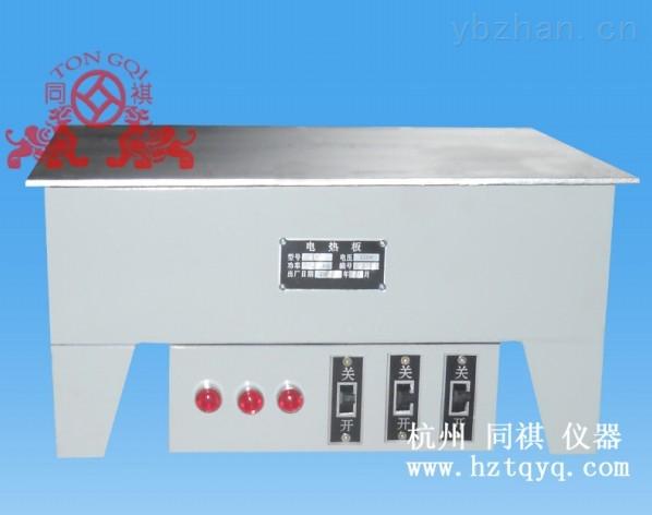 DB-2.4KW电热板(杭州同祺)