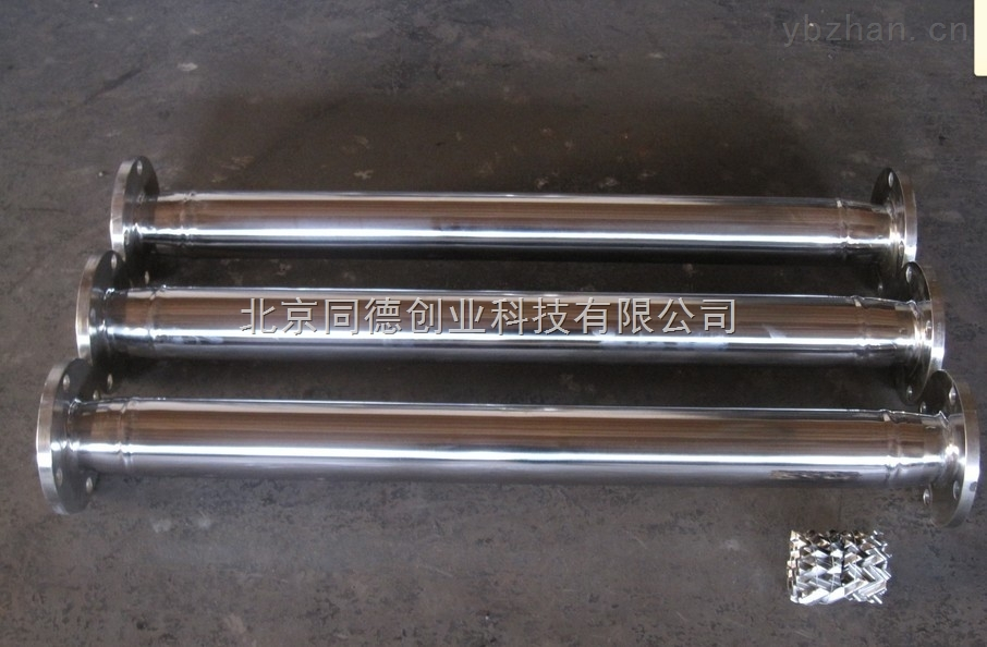 管道靜態混合器  靜態混合器