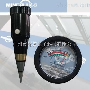 KS-05-手持土壤酸堿度測量儀