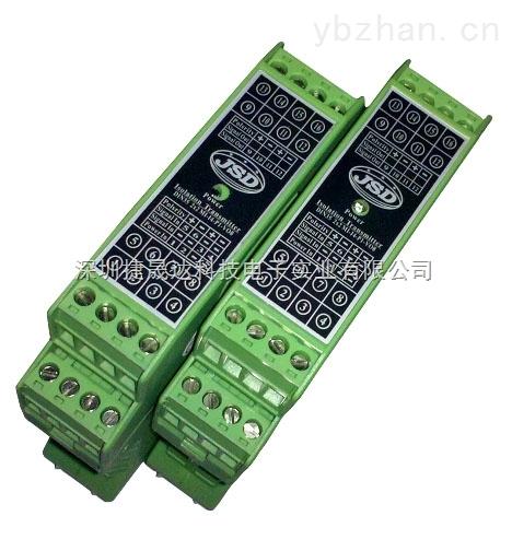 1进1出0-10V信号变送隔离器