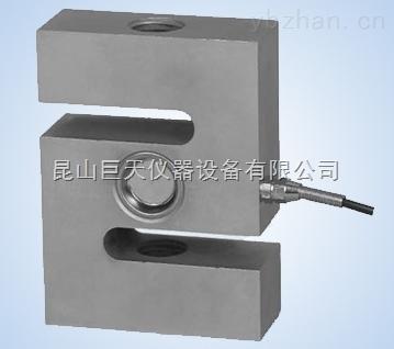 无锡量程5吨称重感应器/称量5吨S型称重传感器