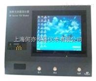 HR2000D型 热释光剂量测量仪