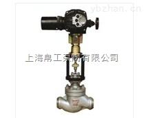 T967H型电动智通对焊调节阀