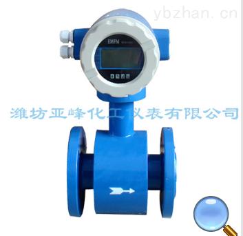 YFLD-供应一体智能型污水流量计
