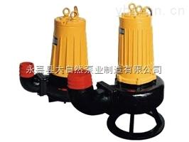 供应AS75-2CB无堵塞潜水排污泵