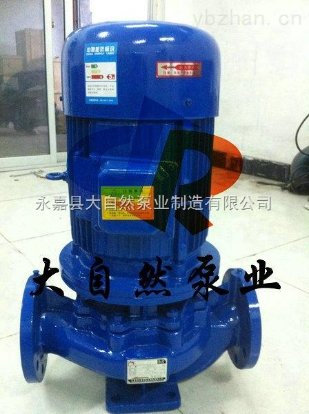 供应40-100A立式管道泵