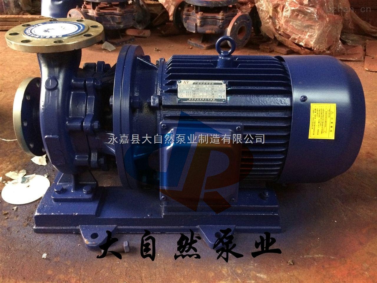 供应32-200(I)防爆管道泵