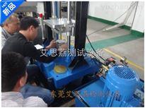 广西光伏太阳检测箱 光伏组件高加速老化箱哪里便宜?