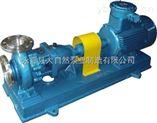 供应IH65-40-200卧式化工离心泵