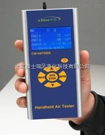 高精度手持式PM2.5速测仪