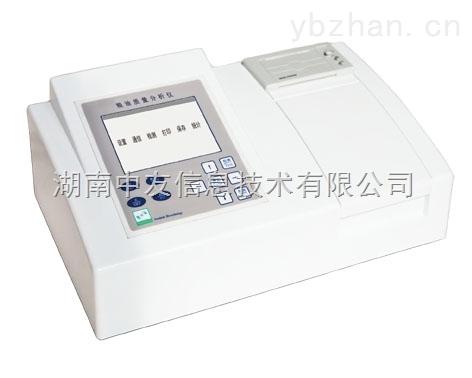 PSTD-XG-湖南果蔬農藥殘留檢測儀