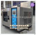 变频器氙灯耐气候箱级品质