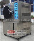 广西PVC盐雾箱的价格会更低吗