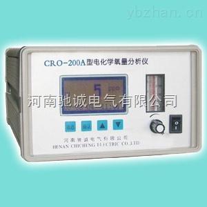 CRO-200A型电化学微量氧分析仪