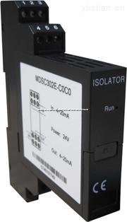 MDSB303E系列热电偶温变隔离栅