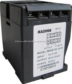 MDSE105系列直流电压变送器