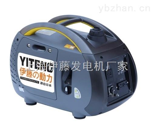 数码变频发电机2000瓦