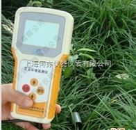 TZS-EC-I土壤原位鹽分速測儀