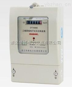 DTX866-三相电子式无功 电能表(计显) 3×100V;3×380V