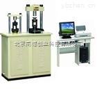 全自动恒应力水泥抗折抗压试验机/全自动恒应力水泥抗折抗压试验仪