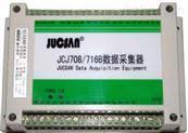 JCJ708B 數據采集器、數據采集模塊