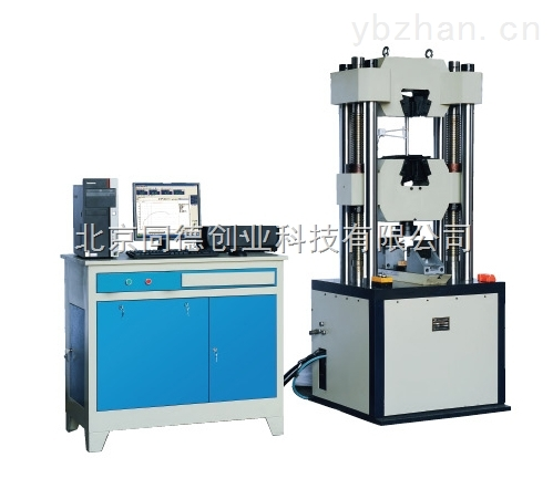 微机控制电液伺服万能试验机TC-WAW-1000D