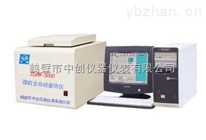 西安煤炭檢測儀器設備 具實力的煤炭化驗儀器廠家-鶴壁中創