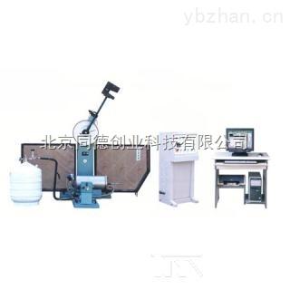 微机控制低温冲击试验机/微机控制低温冲击试验仪