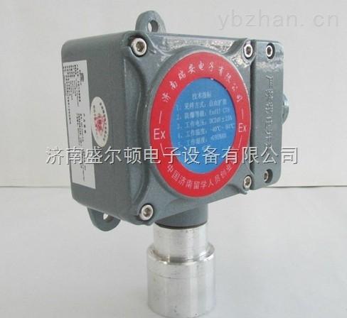 黃山市屯溪區燃氣泄漏控制器主要是檢測燃氣泄漏濃度