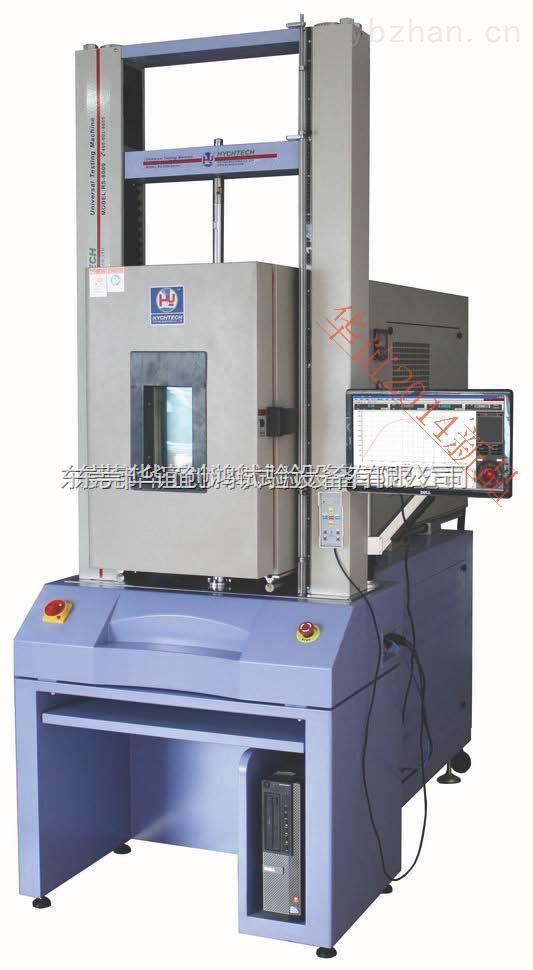 供應RS-8000-GDW高低溫萬能材料試驗機