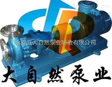 供应IH125-100-400安徽化工离心泵