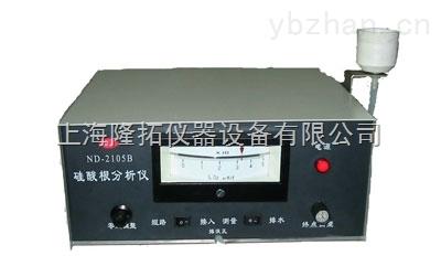 硅酸根分析仪(数字式),硅酸根分析仪厂家